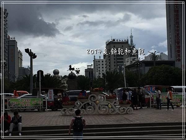 麗大火車IMG_0088.JPG