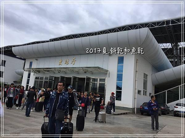 麗大火車IMG_0083.JPG