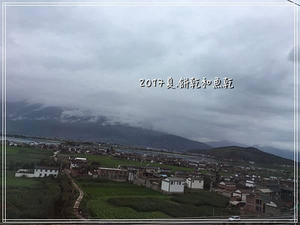 麗大火車IMG_0647.JPG