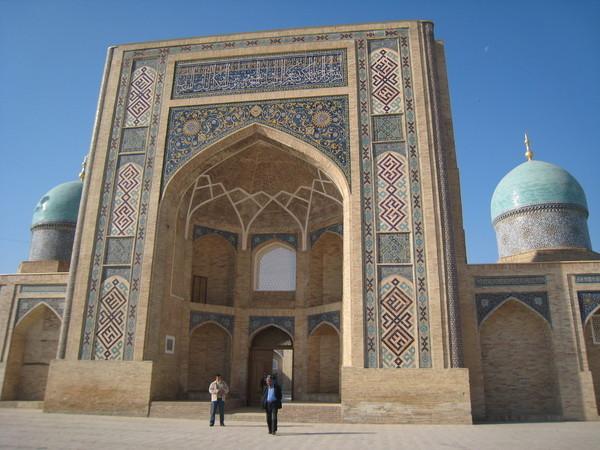 Tashkent (塔什干) Khast Iman Ensemble