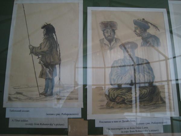 Przhevalsky Museum folk profiling drawing by Roborovsky