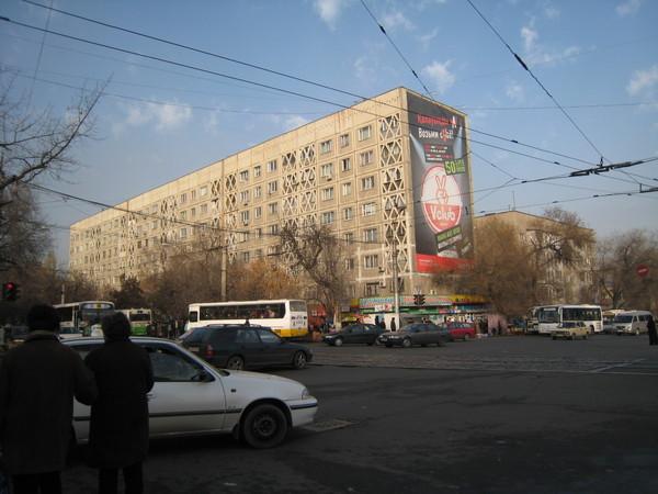 Kazakhstan Almaty Street Scene
