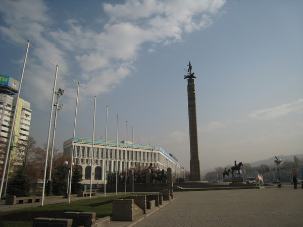 Kazakhstan Almaty Republic Square