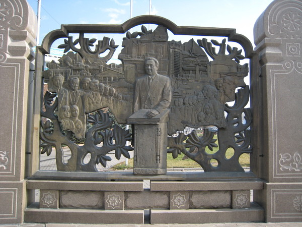 Kazakhstan Almaty Republic Square Bronze Relief Kazakh Independence 1991