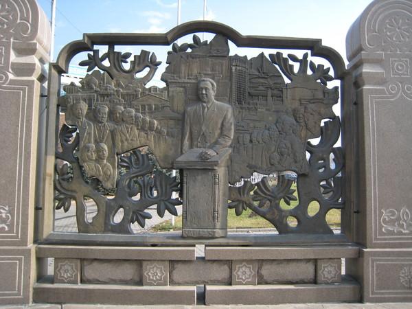 Kazakhstan Almaty Republic Square Bronze Relief Kazakh Independence 1991