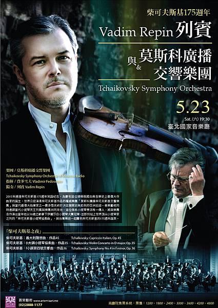 Repin TSO concert poster