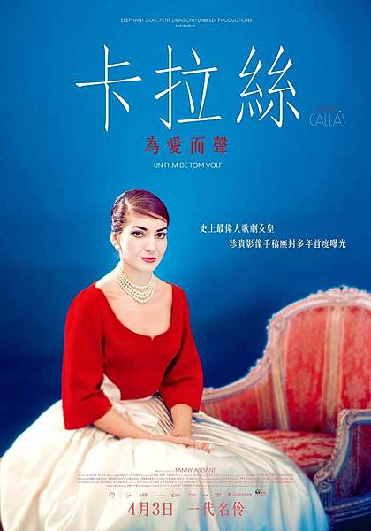 Callas Documentary Poster
