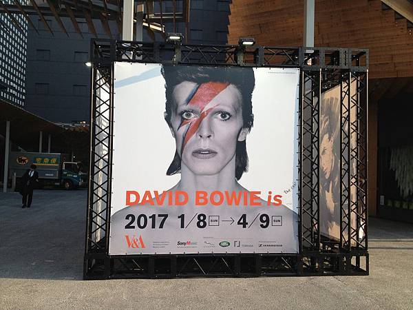 Outside David Bowie IS Tokyo venue