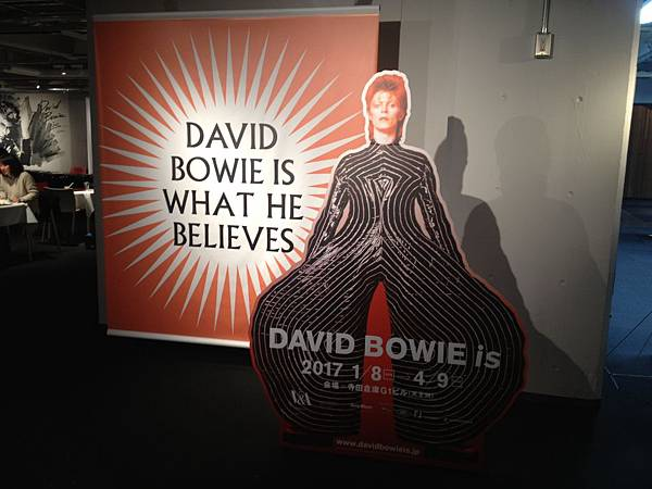 David Bowie IS indoor stand
