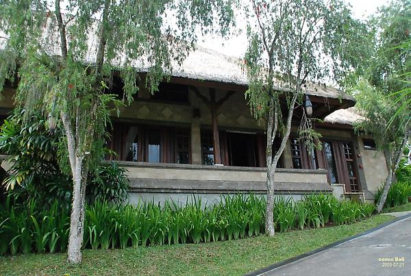 Bali Ubud Puri Wulandari Library