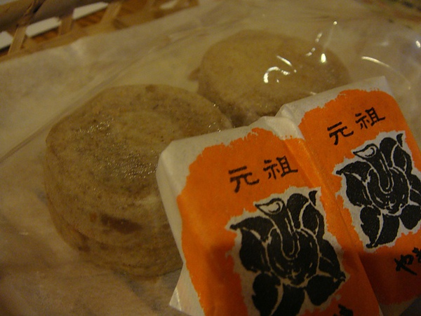 0809001-飯店送的小點心(紅豆餅跟柿卷).JPG
