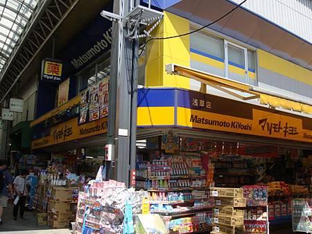 0708038-淺草寺週邊唯一的藥妝店