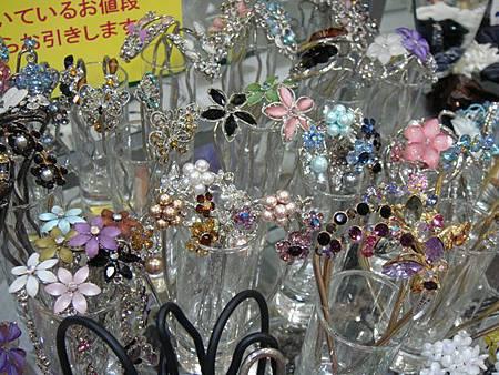 0708157-輕井澤outlet漂亮的髮飾店