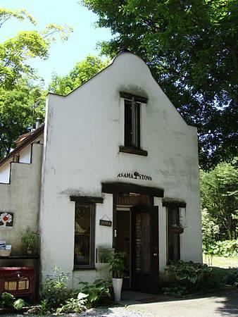 0709105-路邊漂亮的房子