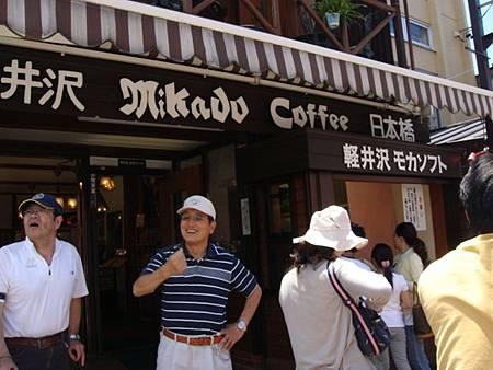 0709110-有名的咖啡霜淇淋店