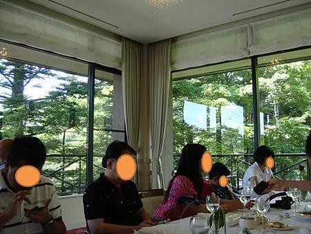 0709140-餐廳