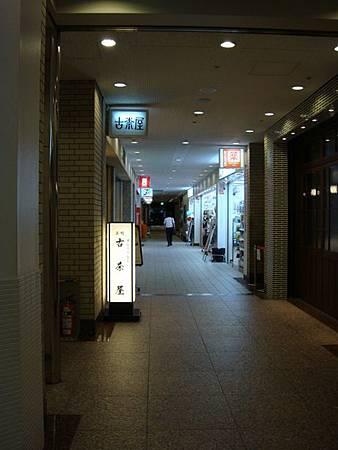 0709234-飯店地下商場的藥妝店