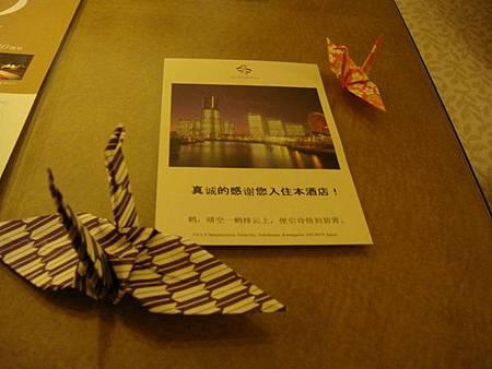 0709317-房內桌上的紙鶴