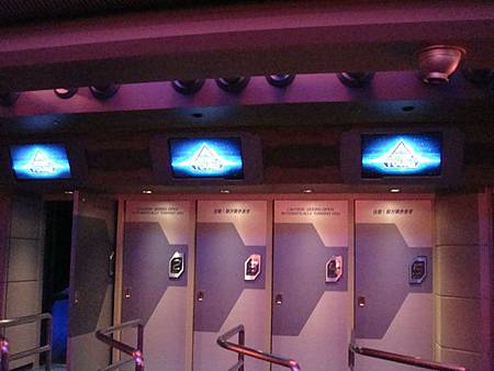 0707187-太空船的艙門