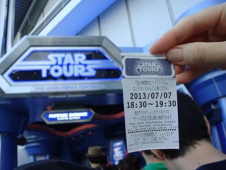 0707176-星際旅行的FP