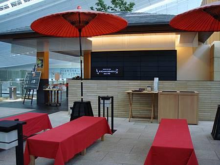 0710058-羽田機場的抹茶冰店