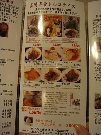 0724359-鶴茶庵