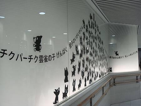 0725015-JR熊本站