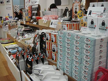 0725050-Kumamon週邊商品