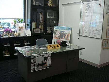 0725036-Kumamon部長辦公室辦公桌