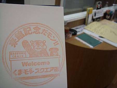 0725038-Kumamon部長辦公室紀念章