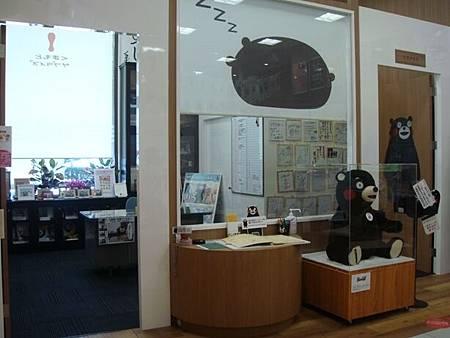 0725059-Kumamon部長辦公室