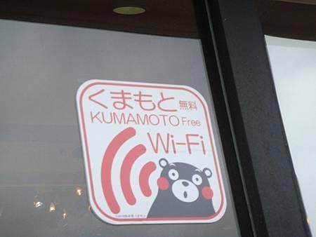 0726264-免費WiFi也是kumamon