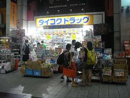 0725336-就是這家藥妝店最便宜