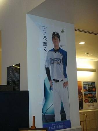 0716286-大谷翔平.JPG