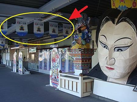 0713362-五所川原站月台上的睡魔燈籠.JPG
