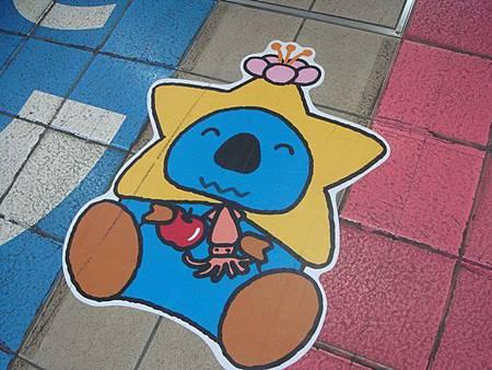 0712169-到處可見的吉祥物.JPG
