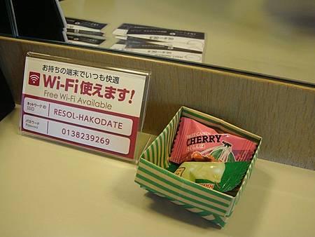 0710035-Hotel Resol Hakodate 406房.JPG