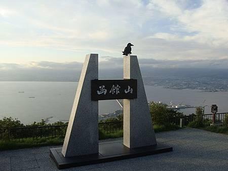 0710087-函館山上.JPG