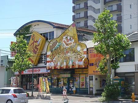 0716206-小丑漢堡十字街銀座店.JPG