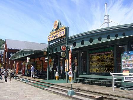0716213-小丑漢堡末廣店.JPG