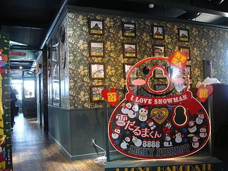 0716261-小丑漢堡末廣店.JPG