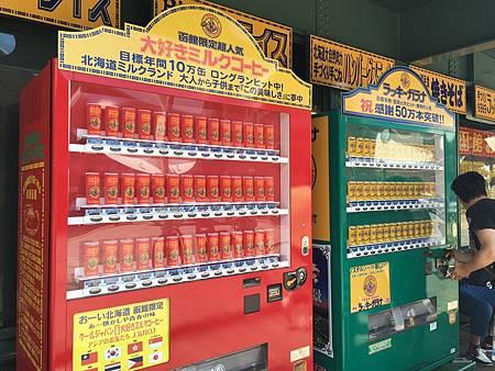 0716264-小丑漢堡末廣店外販賣機by Y.JPG