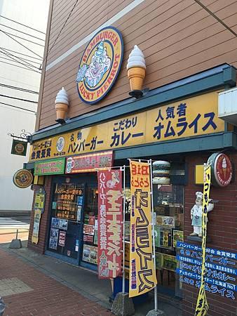 0710043-小丑漢堡函館站前店.JPG