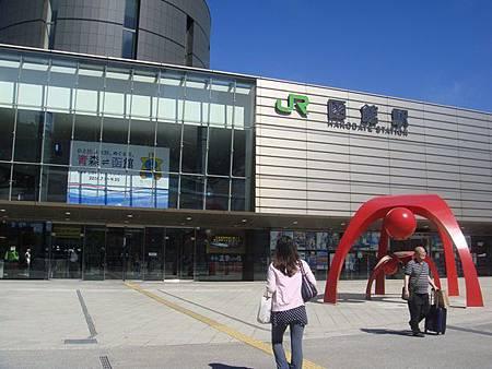 0711019-JR函館站.JPG