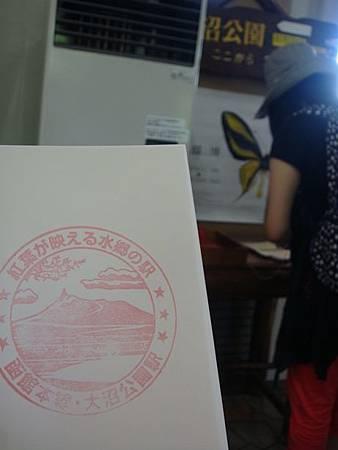 0711026-JR大沼公園站的紀念章.JPG