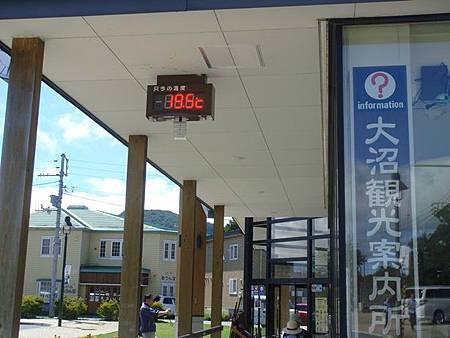 0711042-其實沒那麼冷的19.5度.JPG