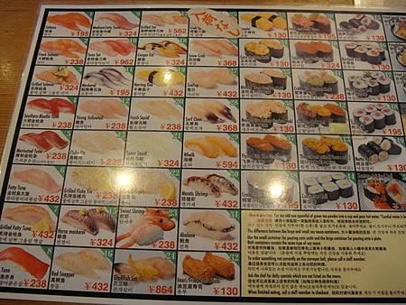0711338-外國人用菜單.JPG