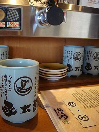 0711339-自助泡茶.JPG