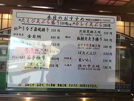 0711342-本日菜單by Y.JPG