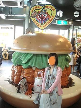 0716263-小丑漢堡末廣店.JPG